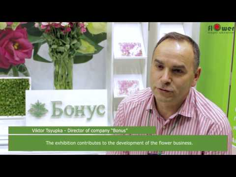 Flower Expo Ukraine 2016 Report - 10th Anniversary!